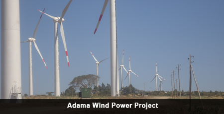 Adama Wind Power Project