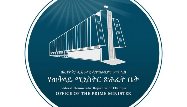 May 2019 – Embassy of Ethiopia