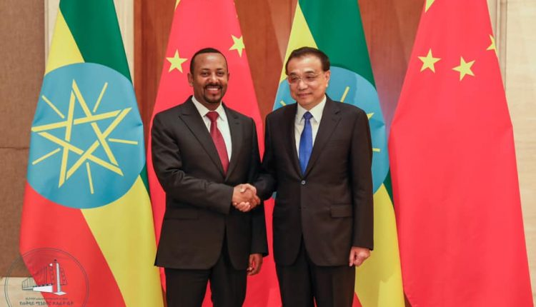 April 2019 – Embassy of Ethiopia
