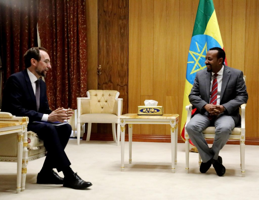 Ethiopia on right track towards ensuring human rights: UN