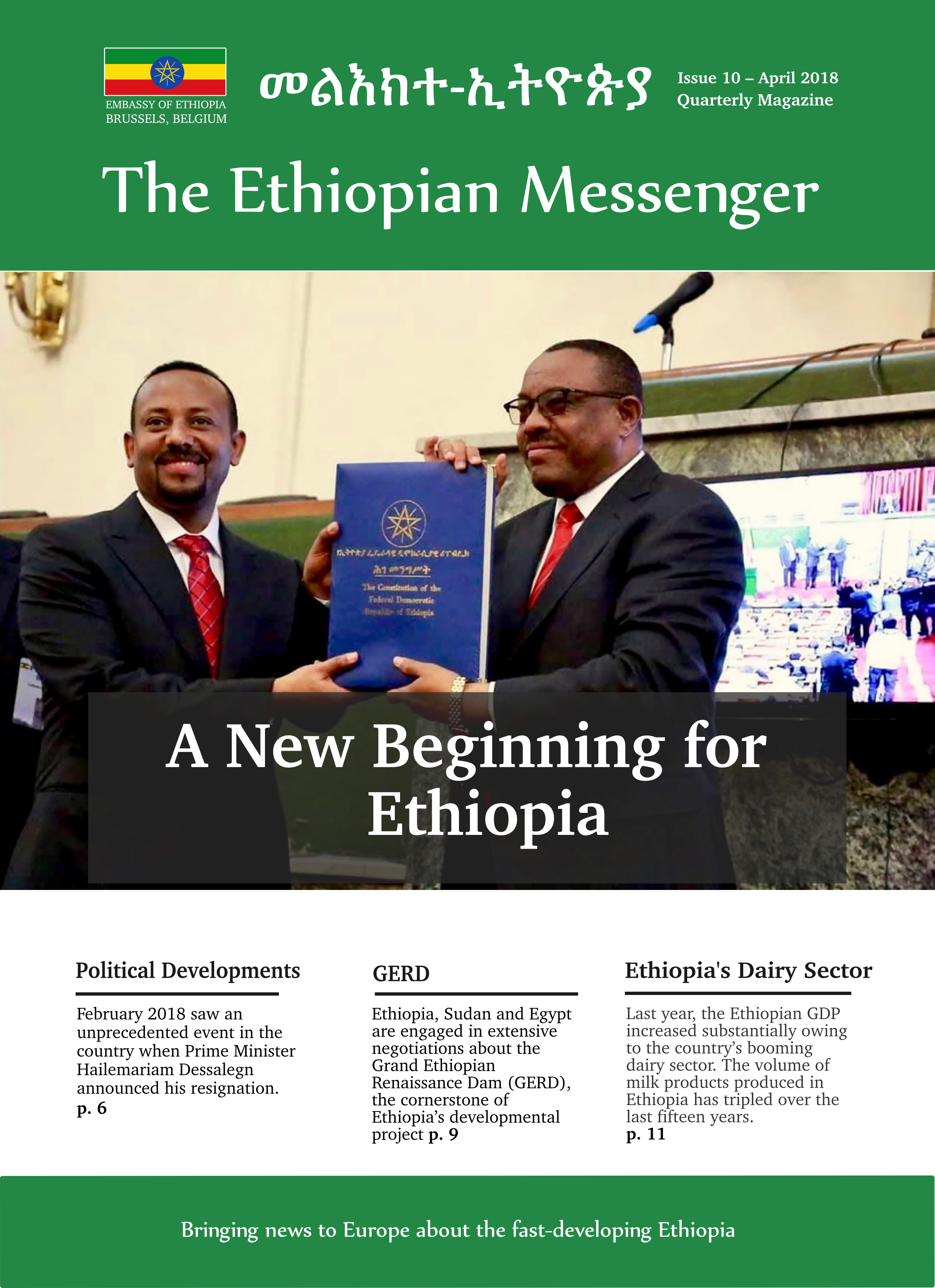 Front Cover 10 Embassy Of Ethiopia