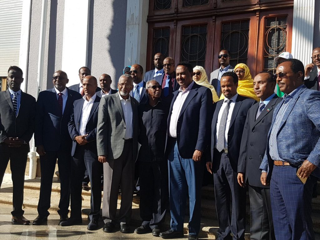 October 2018 – Page 2 – Embassy of Ethiopia