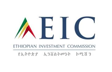 Announcement: New website of the Ethiopian Investment
